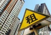 北京房租上涨刚需之痛:中介和政策谁才是推手?