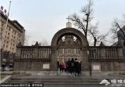 不用出国办婚礼!原来北京周边就有这么多唯美的教堂,看完超想结婚!
