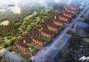 2018北京石景山区共有产权房最新消息