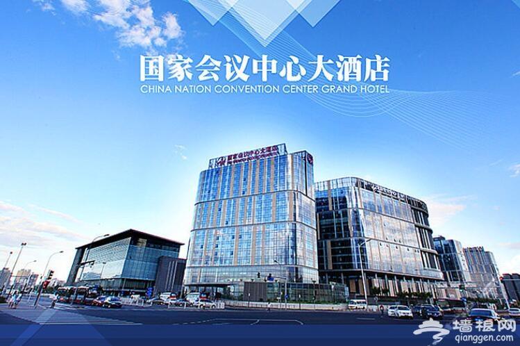 2018国际冬季运动(北京)博览会[墙根网]