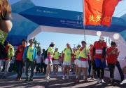 北京国际山地徒步大会斋堂站今启幕