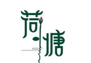 """京城的这片""""荷塘"""",竟是山谷中的世外桃源!"""