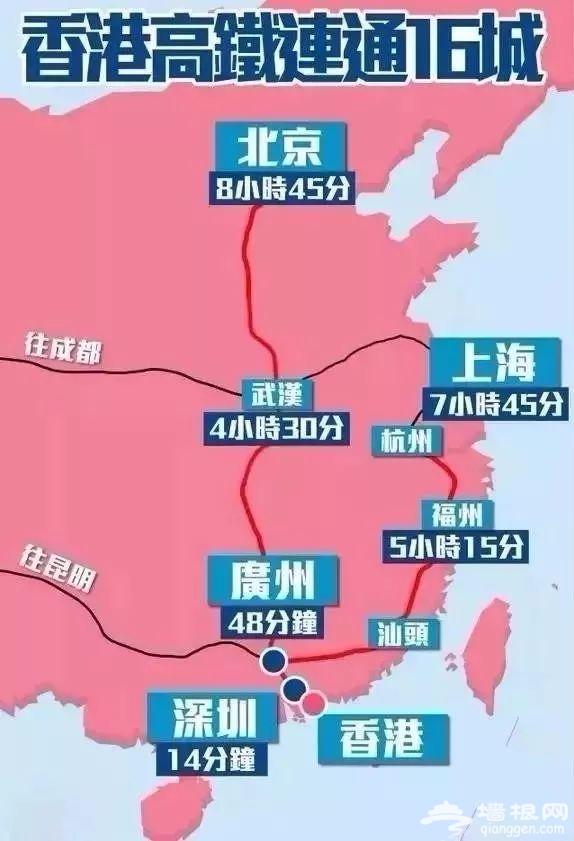 后天开始预售!苏州人买2张高铁票就能到香港了,票价、换乘攻略看好[墙根网]
