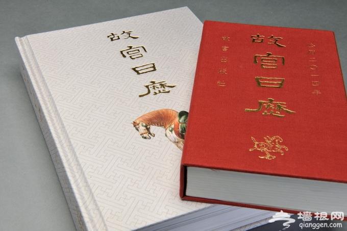 猪年《故宫日历》上线销售 距第一次出版已十年[墙根网]