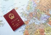 中国护照免签/落地签又添5个新目的地 来场说走就走的旅行