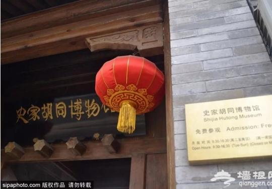 北京这座鲜为人知的博物馆,却藏着让北京人落泪的童年记忆