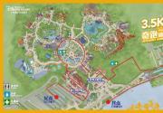 2018奇跑迪士尼9月15日开跑 路线图、交通指南、赛事时间公布