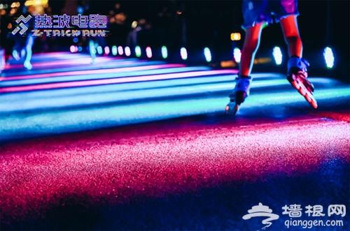 北京爱夸热波电跑9月16日开跑 活动亮点提前看[墙根网]