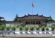 2018年7月17日起陕西省历史博物馆机场巴士开通