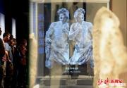 """故宫展出350件古希腊遗存 一艘爱琴海沉船""""停泊""""神午门"""