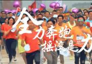 2018北京摇滚音乐节时间+线路+报名通道