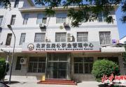 北京公积金新政后如何计算缴存年限 销户断缴会不会影响贷款?