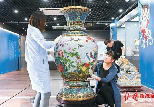 国礼景泰蓝亮相恭王府 展览将一直持续到10月11日