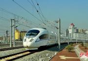 中秋节小长假为期4天 北京加开去往哈尔滨、河北多地列车12对