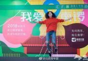 北京南锣鼓巷地铁站换乘通道换装 引来中戏学生打卡
