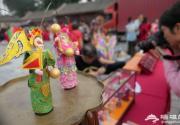 北京恭王府举办中秋赏月文化活动 各地特色剧种一一登台