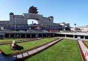 暢行中秋小長假,這份北京西站地區出行指南一定要看
