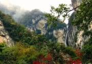 2018西安太平森林公园中秋节特惠活动