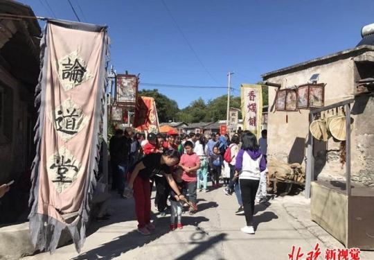 北京西山民俗文化节上午开幕,快来600年古村落里逛灯城