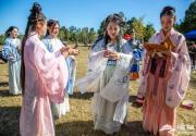 第一屆中國(北京)漢服文化節開幕:弘揚傳統文化 復興民族精神