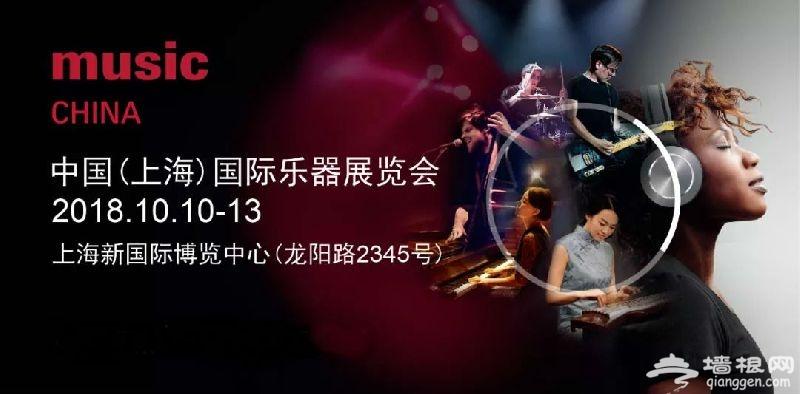 上海10月免费展览  这77场免费看