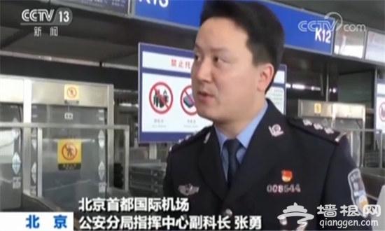 民航·首都机场:十月起可办电子临时乘机身份证明