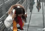 """北京惊现几百米高的""""会碎裂""""网红玻璃桥 胆小还是别来了"""