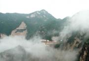 """2018年北京国庆""""京都第一奇山""""圣莲山爬山赏秋攻略"""
