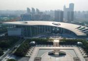 2018年10月1日起 上海科技馆门票价格下调