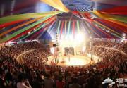 2018国庆节烟台塔山首届国际马戏狂欢节