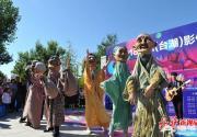 北京通州台湖影偶艺术周前天开幕,走进这里你就是演员