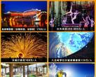 2019-2020艾玩儿畅游卡正式发行(景区名录+购买地址)