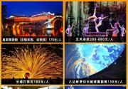 2019-2020艾玩兒暢游卡正式發行(景區名錄+購買地址)