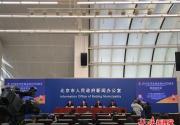2019北京世园会票价已确定:平日普通票价120元