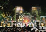 第五届丝绸之路国际电影节西安开幕