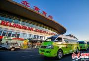 北京开通多样化公交线路378条 市民可通过三途径填写需求调查