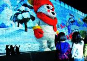 """穿越到雪国!北京明城墙遗址""""下了一场吉林的雪"""""""