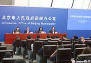 2018北京国际摄影周10月20日至29日在中华世纪坛举行