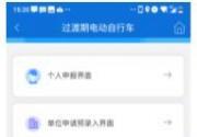 北京电动车临时标识预约办理后现场怎么申领?