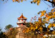 万叶斑斓层林尽染,尽在北京3A级红叶观赏景区