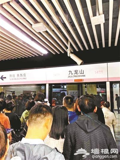 地铁到站未开门 车站致歉:司机未及时转换开门模式[墙根网]