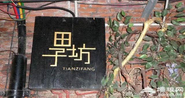 上海又一个被打入冷宫的景点,比城隍庙还坑,网友:关门算了![墙根网]