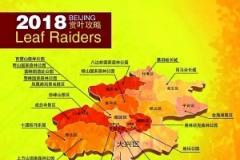 2018北京赏红地图 自制攻略 21处赏红景区各具特色