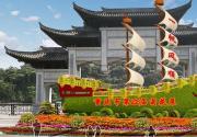 2018重庆秋季赏花地图出炉 周末就去看看