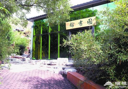 北京香山诗书园藏近现代百位国学大师手札 将陆续免费推展