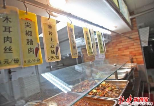"""北京当年除了粮票还有""""营养票"""":开荤多靠它 一般人还得不到"""