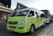 好消息!11月1日起北京公交新开8条快速直达专线