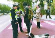 北京交警严查电动滑板车、平衡车违法上路将被罚款200元