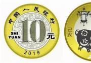 2019猪年纪念币什么时候预约?发行时间图案及发行量预估