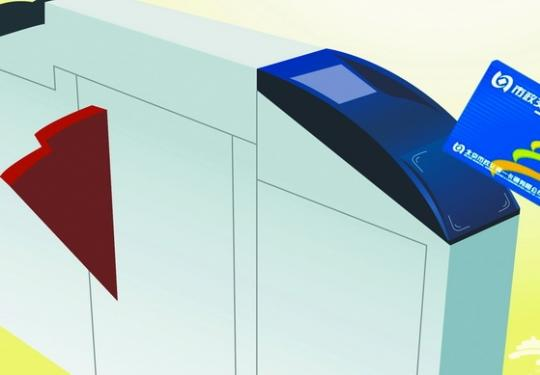 北京一卡通学生卡支持手机充值 还增加了这一功能